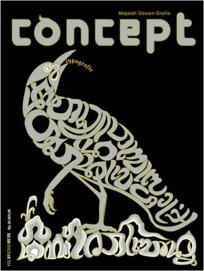 "Concept Volume 01 Edisi 05, 2005, Magazine Cover, ""Serat Selarasa"", 2005"