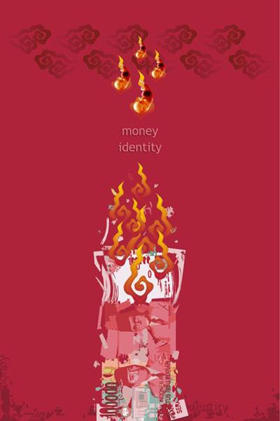 "Kokoboe, ""Money identity"""