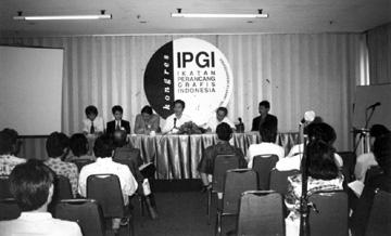 kongres-ipgi-19943