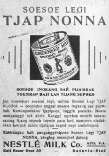 Bahasa Jawa sebagai pengantar isi iklan agar mudah dipahami. (Sumber: Almanak Djawi)