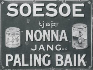 Iklan susu Milk Maid, menawarkan suplemen Belanda dengan pesan singkat dan efektif. (Sumber: Iklan Enamel 1938)