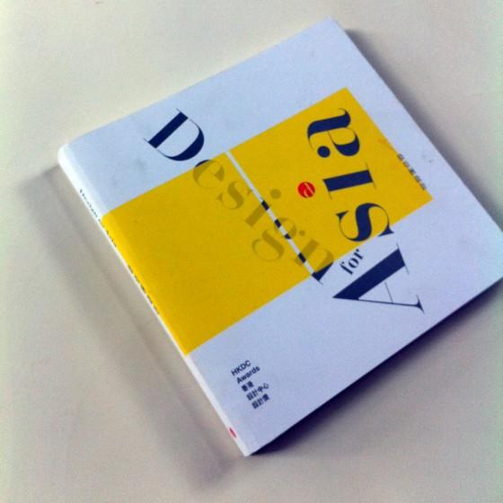 Gb. 4. Buku 'Design for Asia', Hong Kong Design Center, 2013.