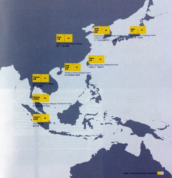 Gb. 5. Peta desain Asia versi Hong Kong Design Center, 2013.