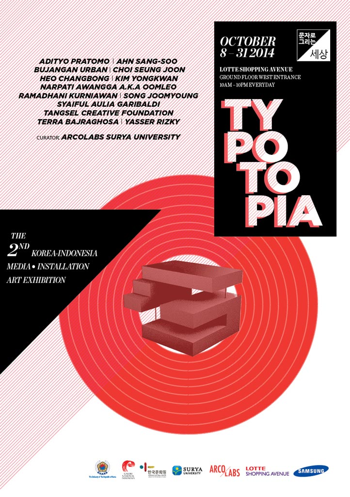 FA-typotopia-invitation-5-screen