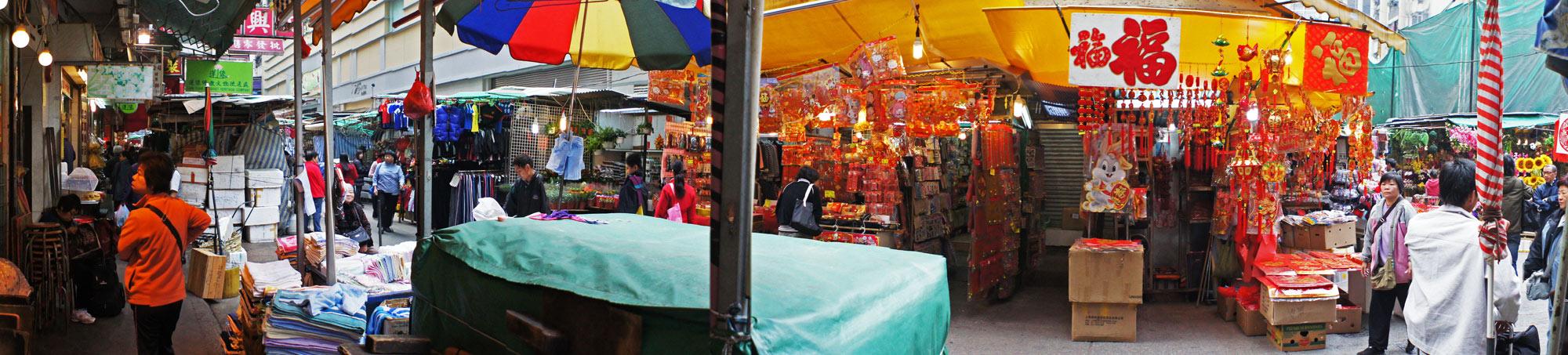 Wanchai-Market1