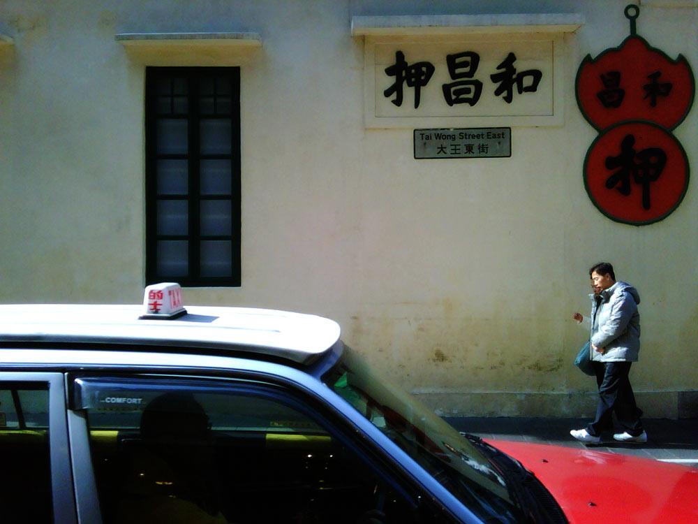 Wanchai5