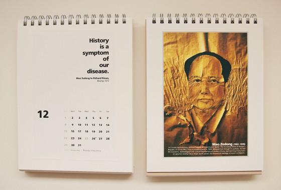 Desember: Mao Zedong (26 Desember 1893)
