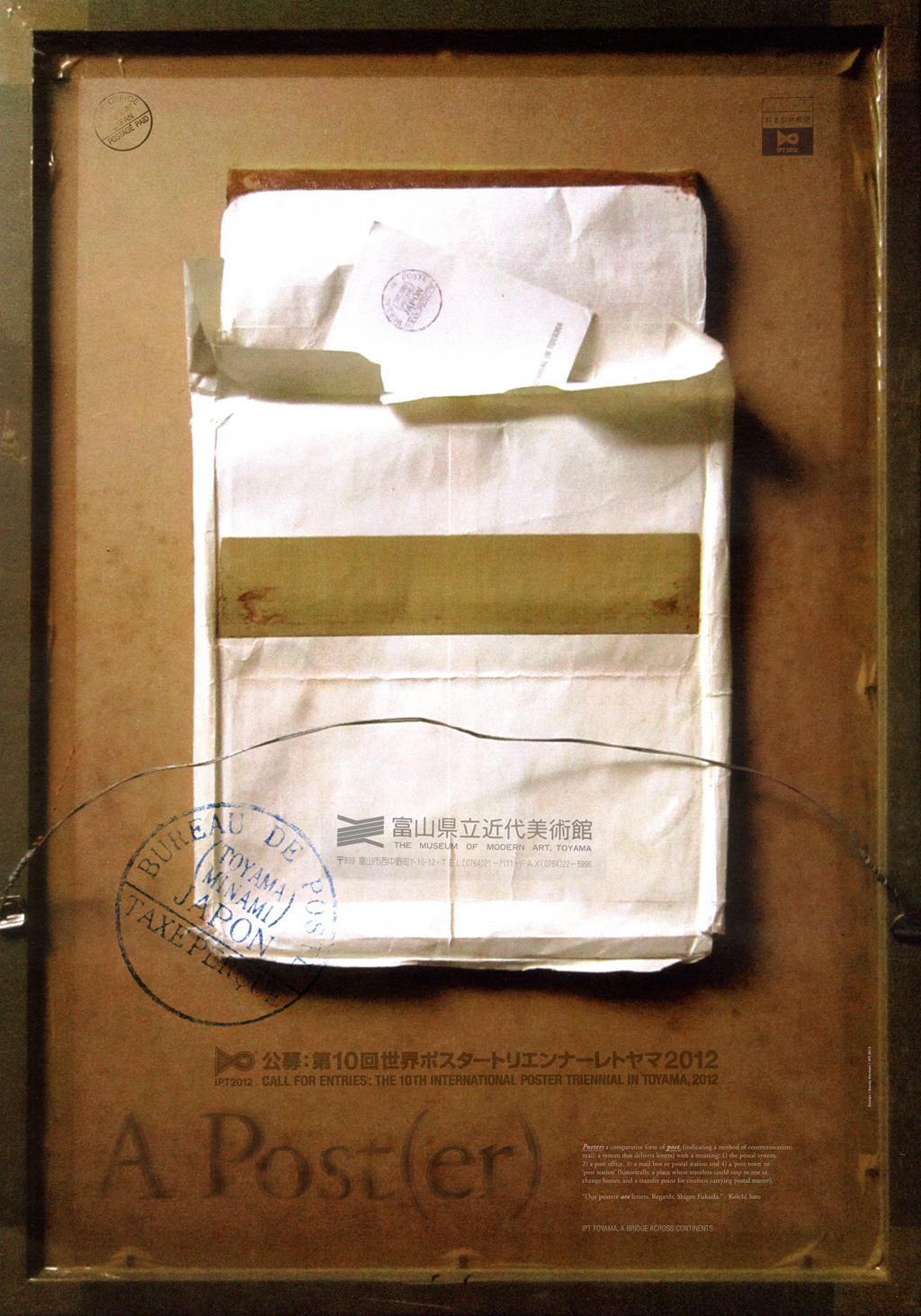 2012 A-Poster-Sandy-Karman