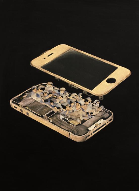 Inside Your iPhone, Liat Segev, Israel