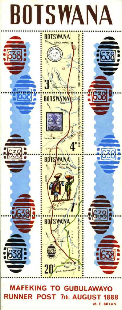 Bostwana Stamp