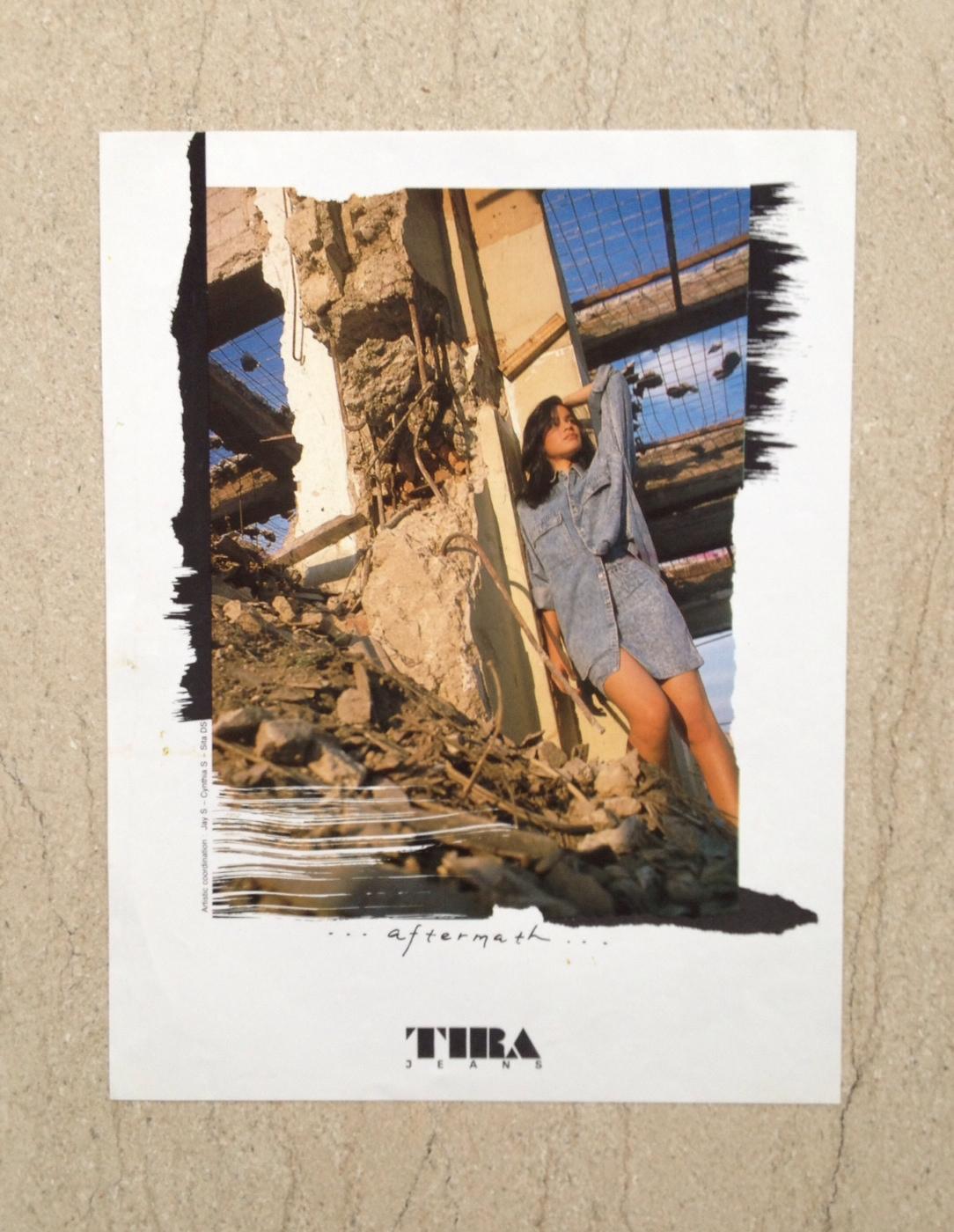 Iklan Tira (1987) Ini adalah iklan pertama pada tahun tersebut yang berani menampilkan hanya logo tanpa alamat-alamat outlet yang biasanya memenuhi bagian bawah iklan.
