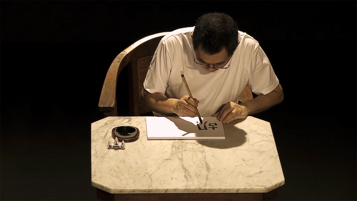 Rewriting the Erased, 2009