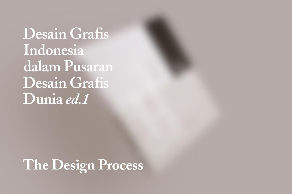 DGIDPDGD design process (edited)-01