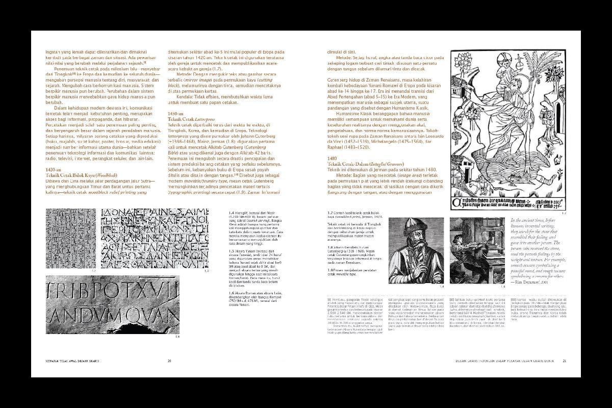 DGIDPDGD design process (edited)-12