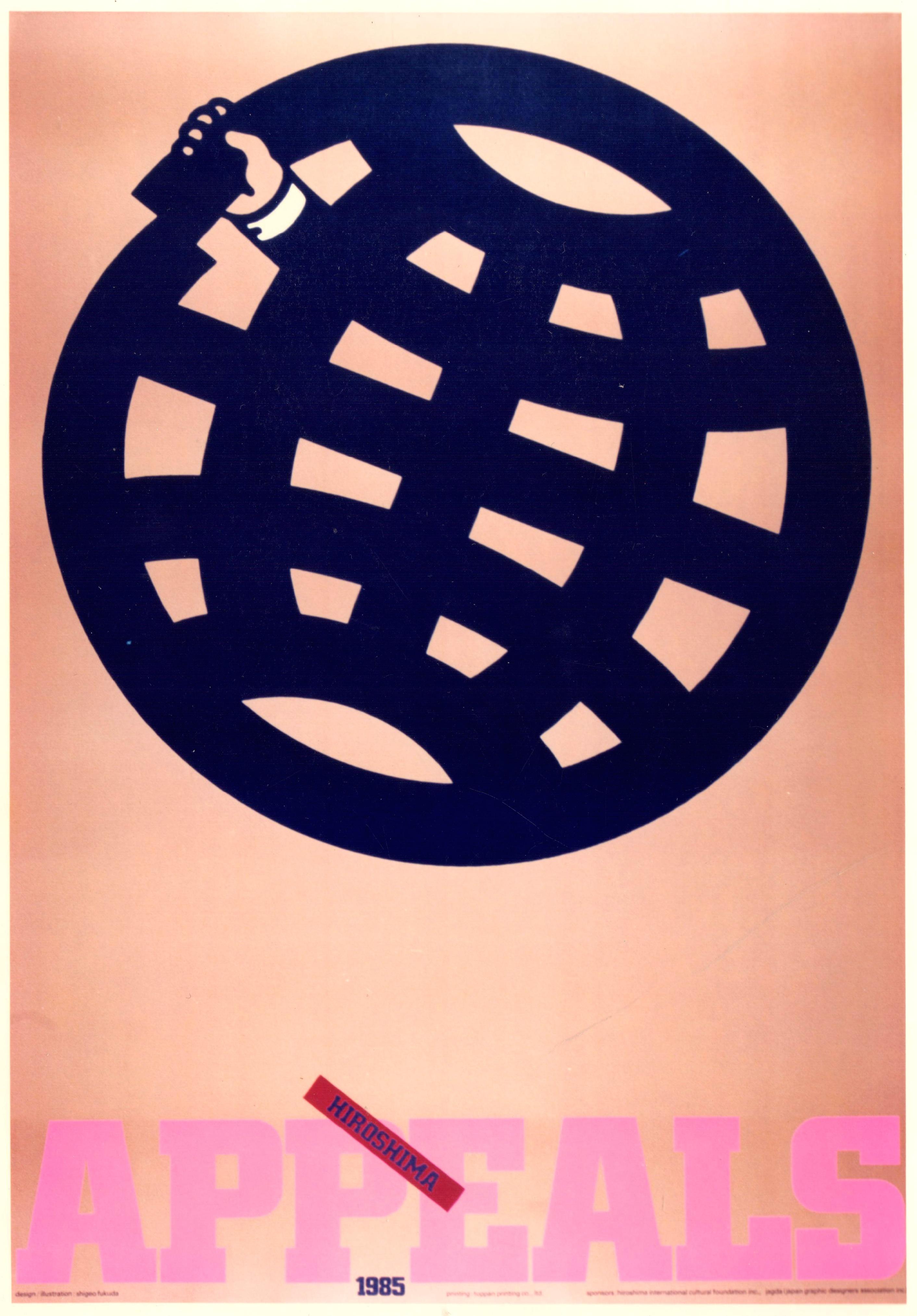 Poster-Hiroshima Appeals (1985) - Shigeo Fukuda-02