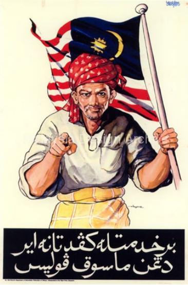 10. 1951, Berkhidmatlah Kepada Tanahair.