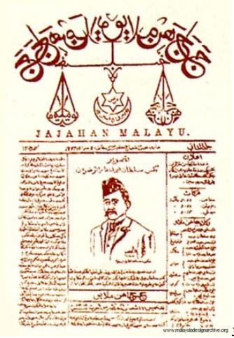 3. 1896, Jajahan Melayu