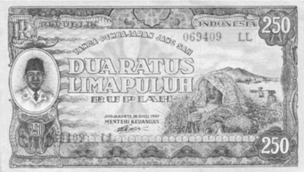 ORI 250 (dua ratus lima puluh) Rupiah, delinavit: Dibyo Pramudjo. Sumber: Bank Note and Coin, 1990: 61